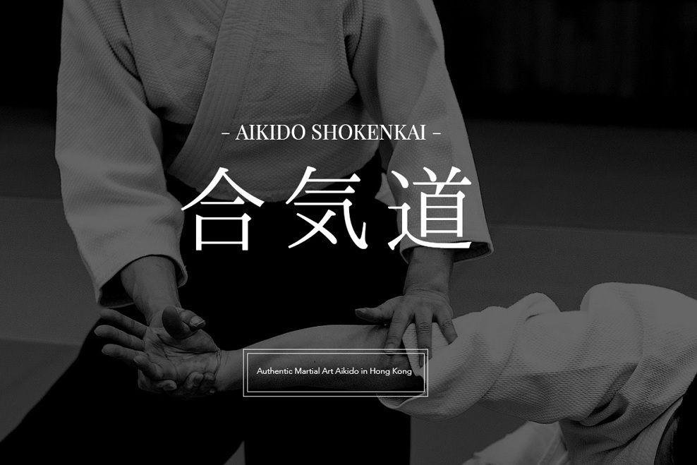 Aikido in Hong Kong